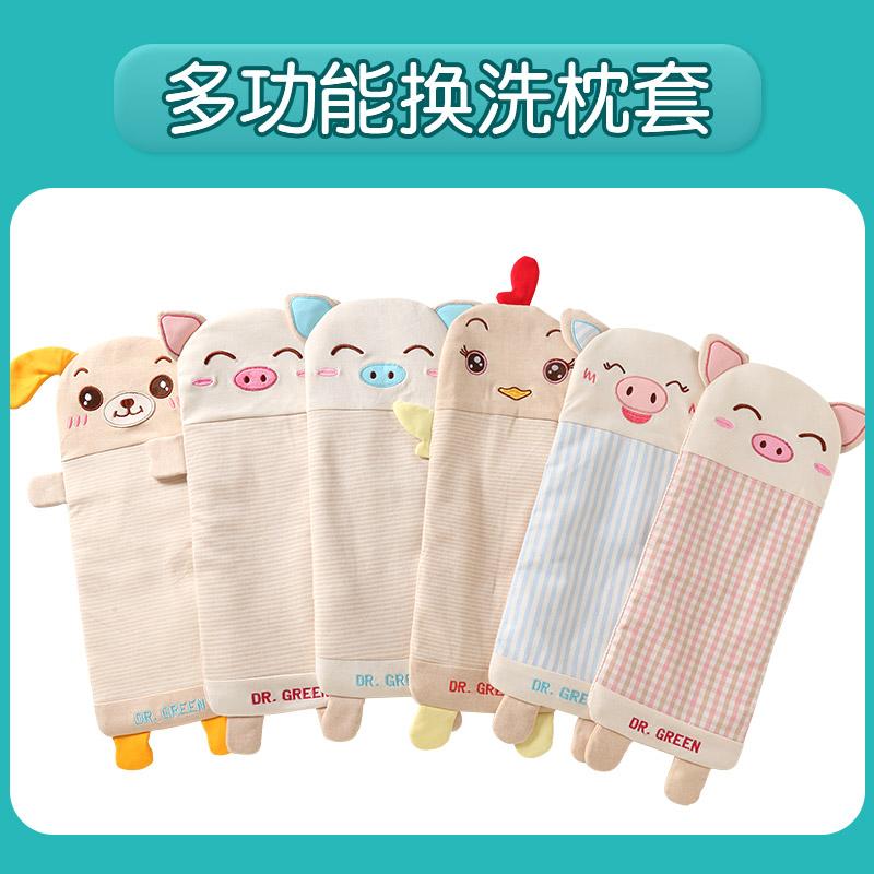 彩棉多功能枕配套枕套 只包含头枕部分枕套 和其他枕头不搭配