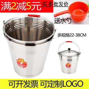 不锈钢水桶手提式幼儿园桶红桶冰桶家用卤桶提油桶喜桶食堂桶厨房