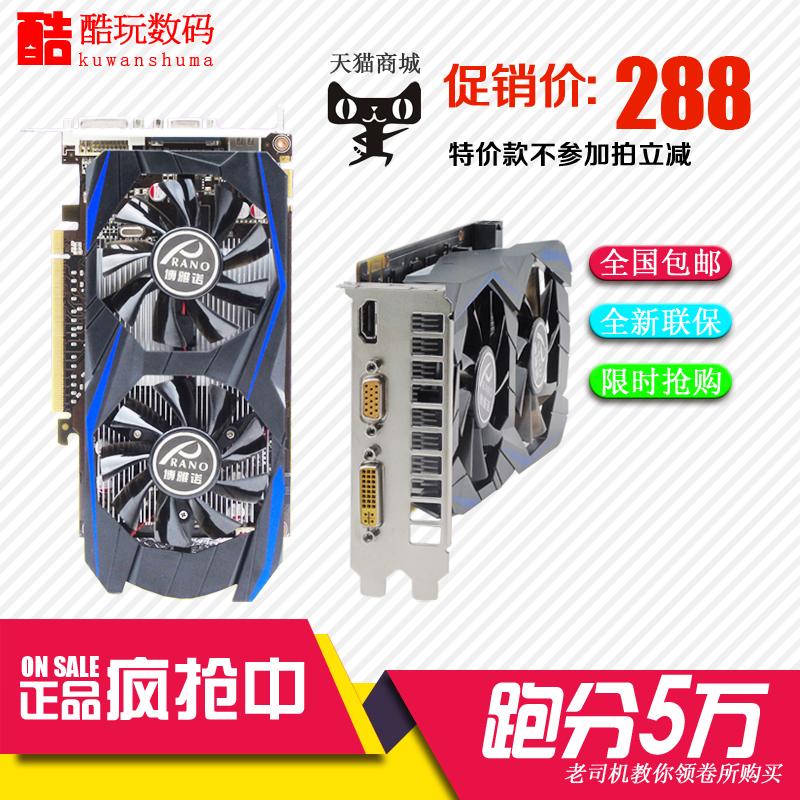 博雅诺GTX650Ti电脑独立游戏显卡D5显存1G独显拼GTX750 2G吃鸡