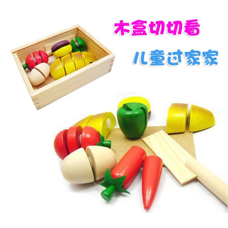 11月05日最新优惠婴儿童木制切切看木盒水果蔬菜面包切水果 男女孩过家家厨房玩具