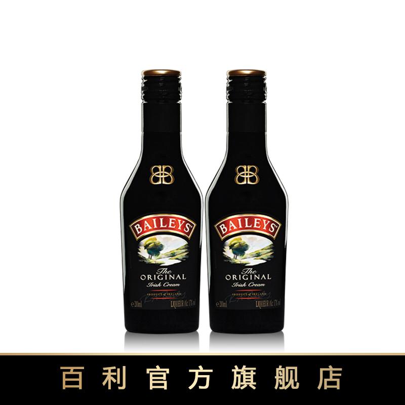 官方正品愛爾蘭 洋酒百利甜酒Baileys原味200ml^~2瓶裝部分包郵