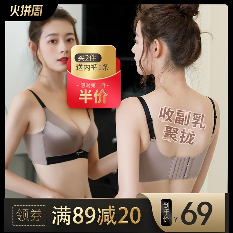 内衣女无钢圈套装聚拢小胸显大杯收副乳胸罩防下垂调整型上托文胸