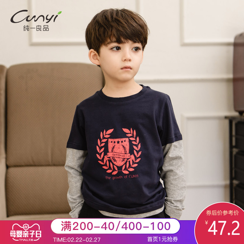Pure good children's long sleeve T-shirt for boys