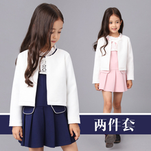 Girls'Suit Skirt, New Spring and Autumn Dress, New Style, Two Kids' Fashion in Mingyuan and Xiaoxiangfeng