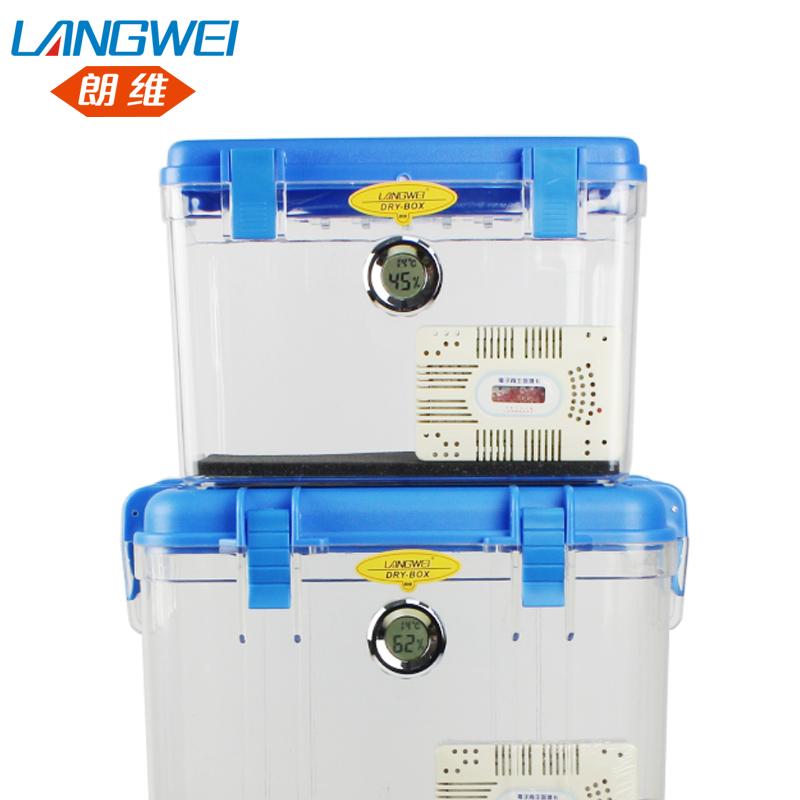 朗维防潮箱中号干燥箱防霉箱除湿箱单反相机中型加大型摄影器材箱