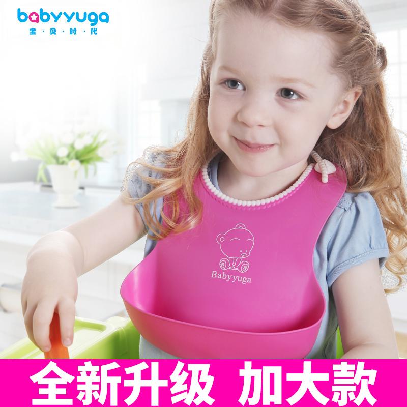 立体防水儿童吃饭兜婴儿仿硅胶围嘴宝宝围兜口水巾宝宝食饭兜大号