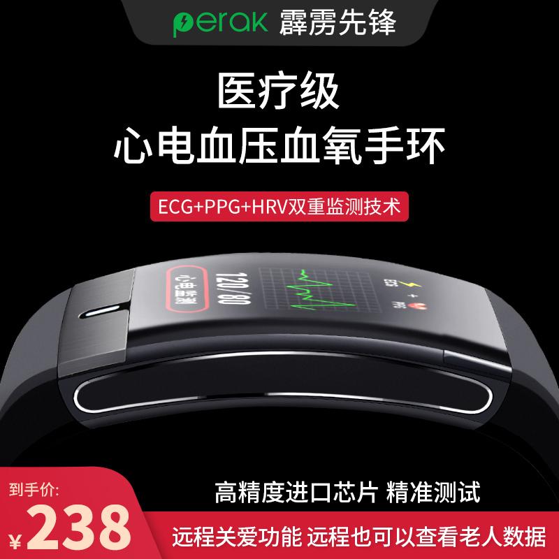 华为医疗级体温心电图智能小米手表好不好用