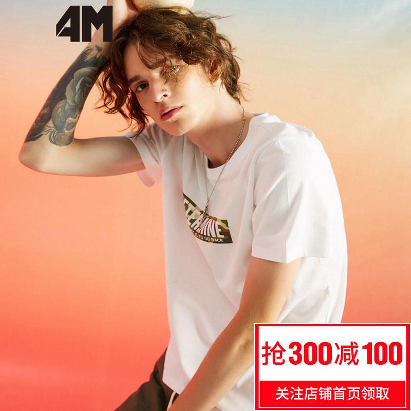 美特斯邦威旗下4M短袖T恤男装潮流2018夏季新款迷彩图案印花汗衫
