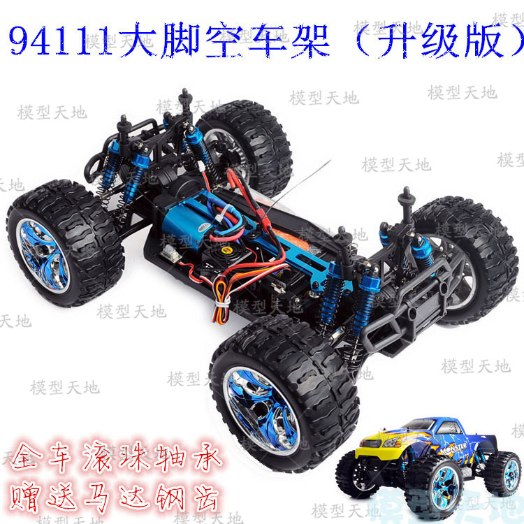 HSP 1:10 unlimited electric monster truck 94111 (PRO) Brush / Brushless professional off-road version of the empty frame