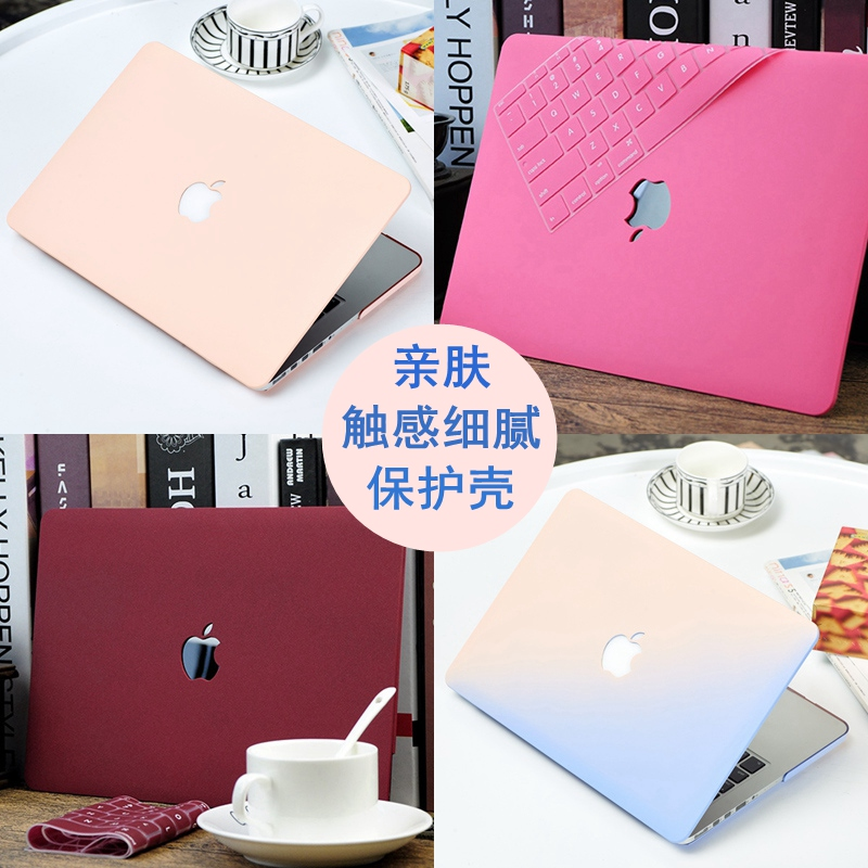 mac�O果�P�本macbook air13寸保�o��pro13.3外�づ浼�12��X套15