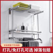 免打孔太空铝阳台浴室化妆品置物架壁挂卫生洗手间墙上转角置物架