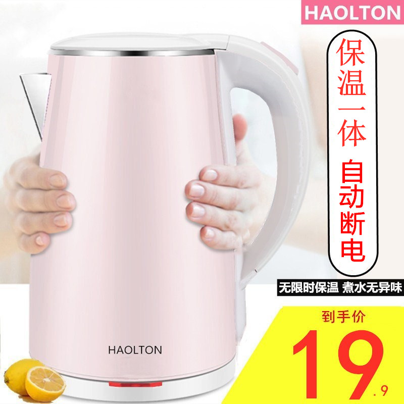 Чайники для плиты Артикул 591436781207