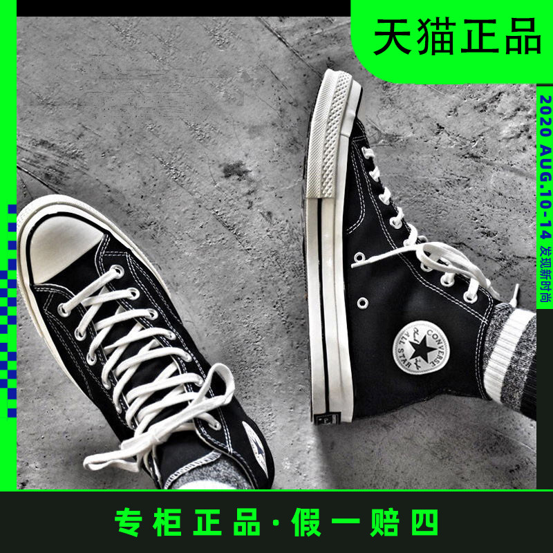 Converse converse 1970s Samsung high top board shoes mens and womens canvas shoes 162050c-53-54-55-56