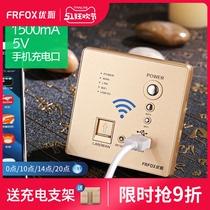 面板AP酒店WIFI插座中继无线USB插座WiFi墙壁路由器智能300M优狐