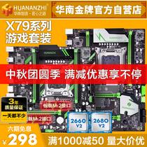 主板套装CPUZ370B360华硕微星搭8700I7酷睿英特尔Intel