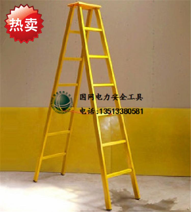 Изоляция елочка лестница 3 метр электрик лестница изоляция близко лестница стекло, сталь изоляция лестница A введите все изоляция лестница инжиниринг
