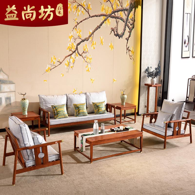 红木家具刺猬紫檀休闲客厅组合沙发手慢无