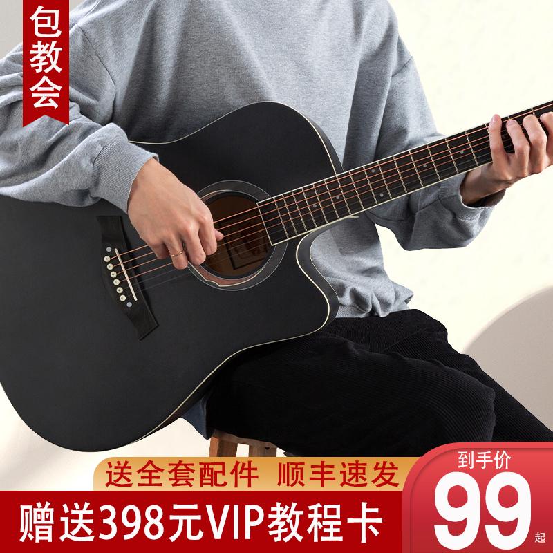 安德鲁民谣木吉他初学者41寸男女生专用新手入门38寸单板十大品牌