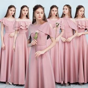 伴娘礼服长款2019夏新款伴娘团姐妹裙闺蜜装日常显瘦连衣裙晚礼服