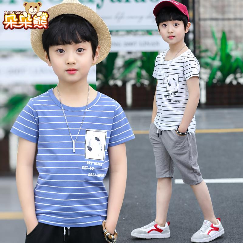 童装男童短袖9儿童条纹11岁t恤