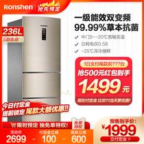 十字对开门冰箱家用多门双门双开门电冰箱386BX4SBCD康佳Konka