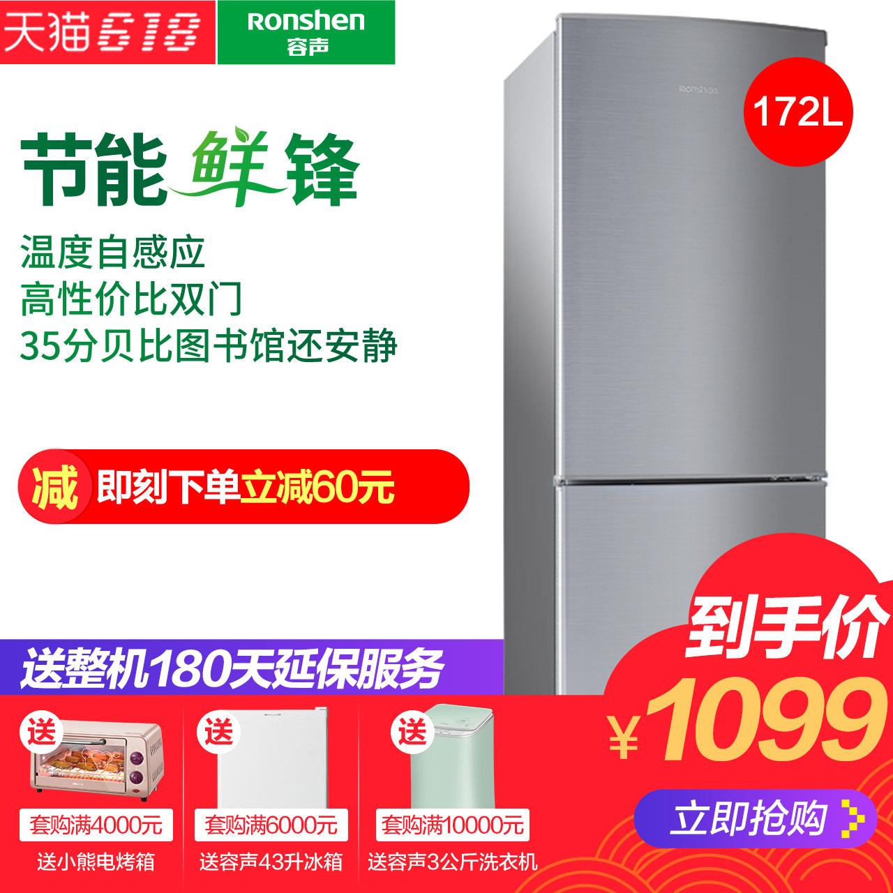 有用过容声 BCD-172D11D冰箱的吗,怎么样