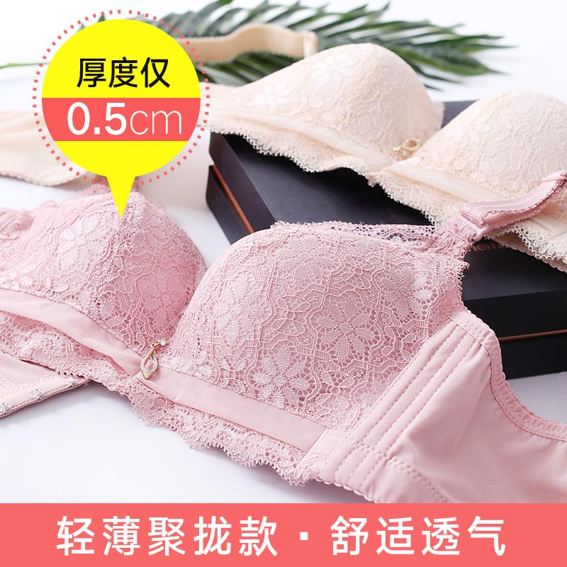 女士性感无钢圈内衣套装小胸聚拢调整型收副乳防下垂上托文胸薄款