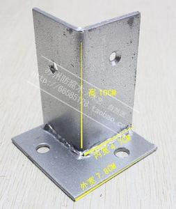 防腐木葡萄架底座角铁柱子立柱木柱用围栏栏杆码脚套水泥地固定件