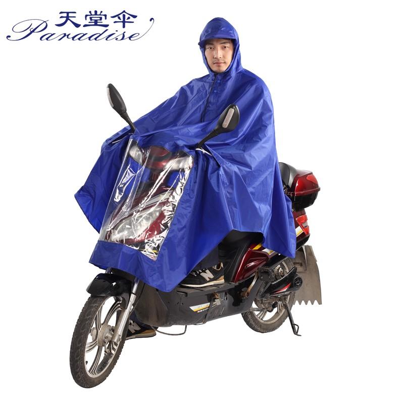 加长新款雨衣■N210摩托车雨衣电动车加大加厚雨披防水防雨