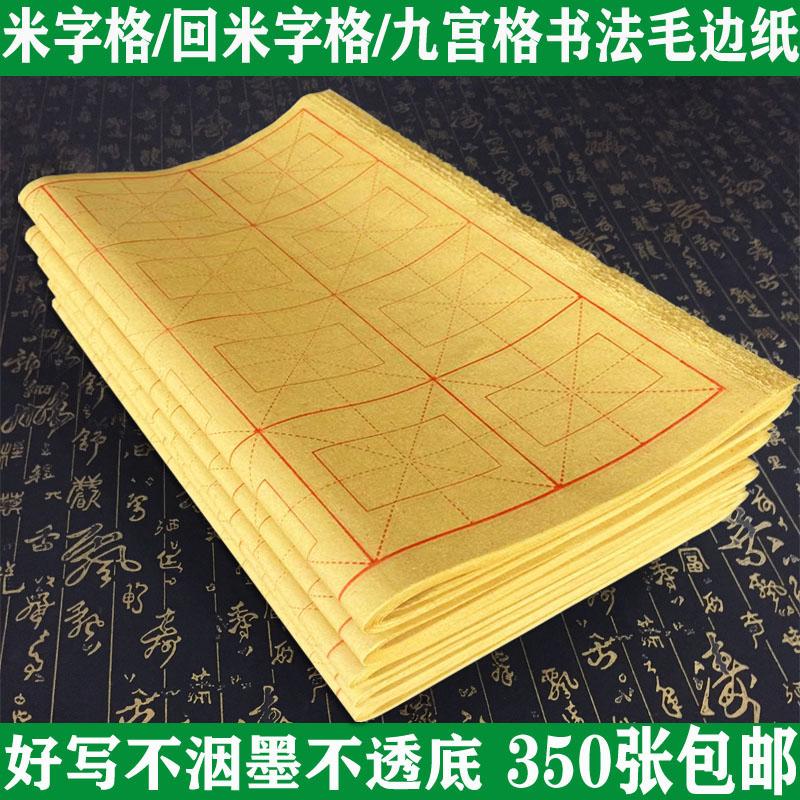 Бумага из бамбука Артикул 579388282326