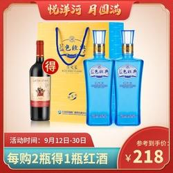 洋河蓝色经典 邃之蓝52度500ml*2瓶 洋河官方旗舰店 绵柔型白酒