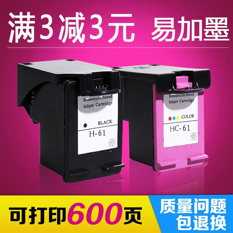 适用HP61墨盒 港版惠普1510 1010 Envy4500 2050 2620 彩黑色 XL