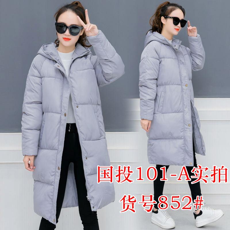 后惑韩版过膝棉服冬季女装外套加厚棉袄学生面包服棉衣女中长款潮