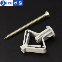 Aircraft swelling Tube Gypsum board expansion tube plastic thrombolysis butterfly type hollow brick expansion screw self-tapping plug glue plug