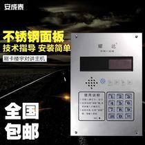 带开门防水有线楼宇对讲门铃电话3203正品柔乐单元家用电子插电