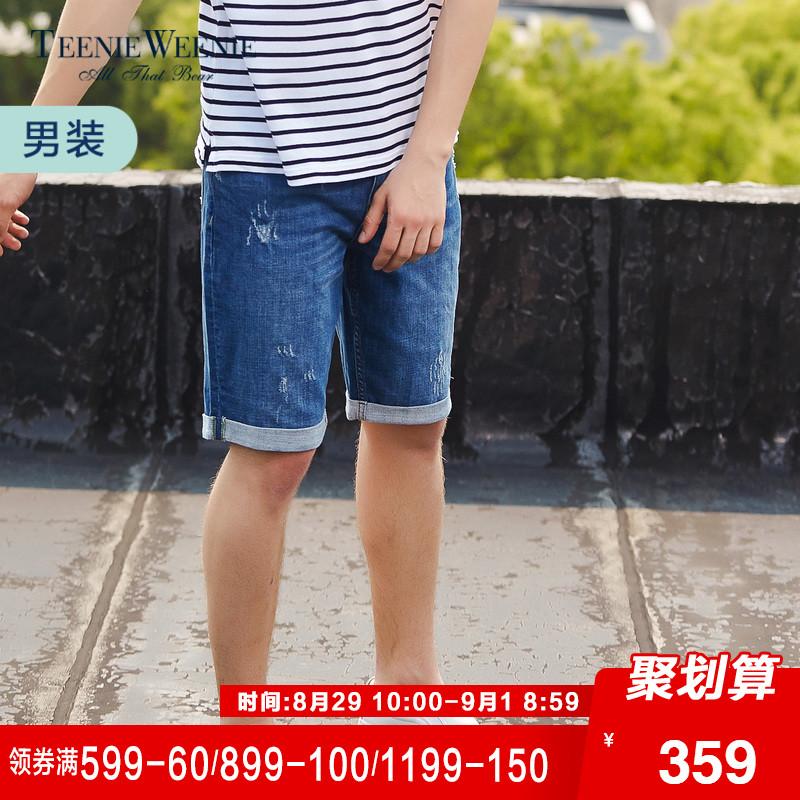 Teenie Weenie小熊2018夏装新款男装牛仔短裤潮流裤子TNTJ82504A