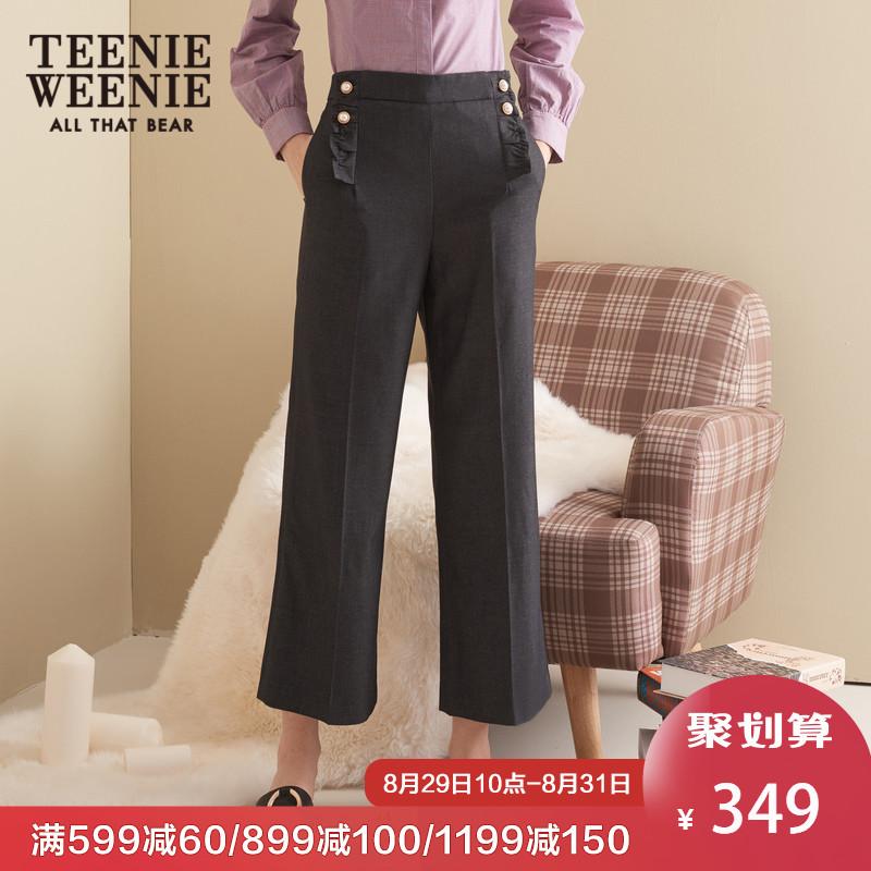 TeenieWeenie小熊冬装女休闲宽松裤阔腿裤裤子TTTC74T60W