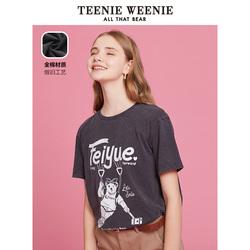 TeenieWeenie小熊联名款短袖T恤女灰色做旧宽松夏半袖2020年新款