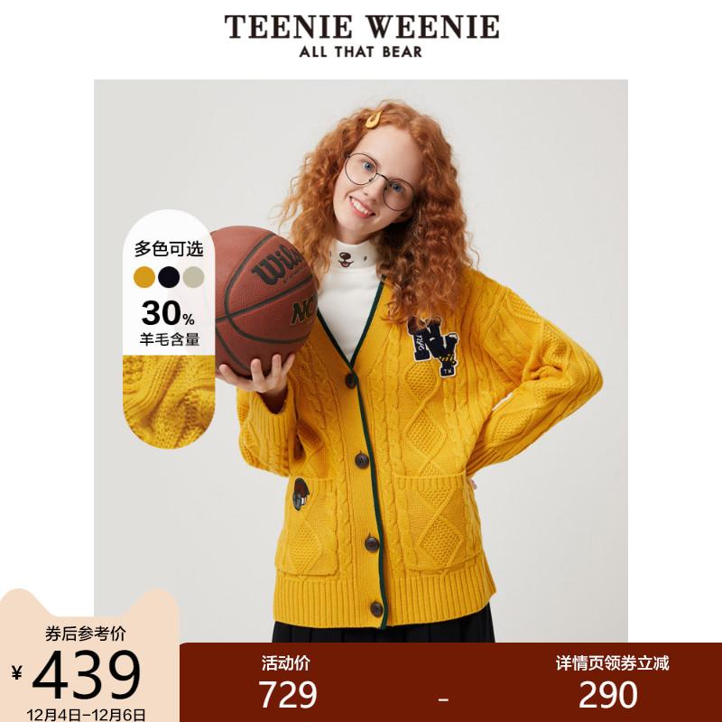 TeenieWeenie小熊V领毛衣针织羊毛开衫宽松韩版女秋新品2020