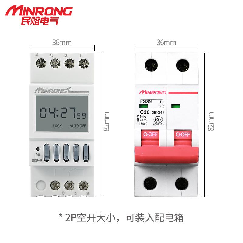 促销热卖 微电脑双路时控开关NKG5路灯定时开关时间控制器定时器,可领取5元天猫优惠券