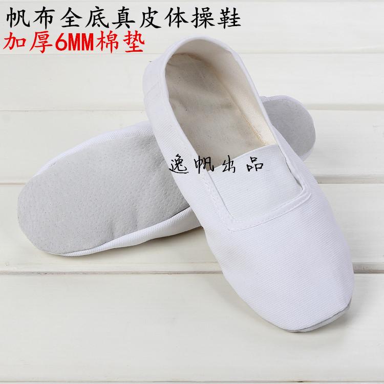 体操靴ダンスシューズバレエシューズフィットネスシューズヨガの形の靴のキャンバスの布の柔らかい底を訓練します。