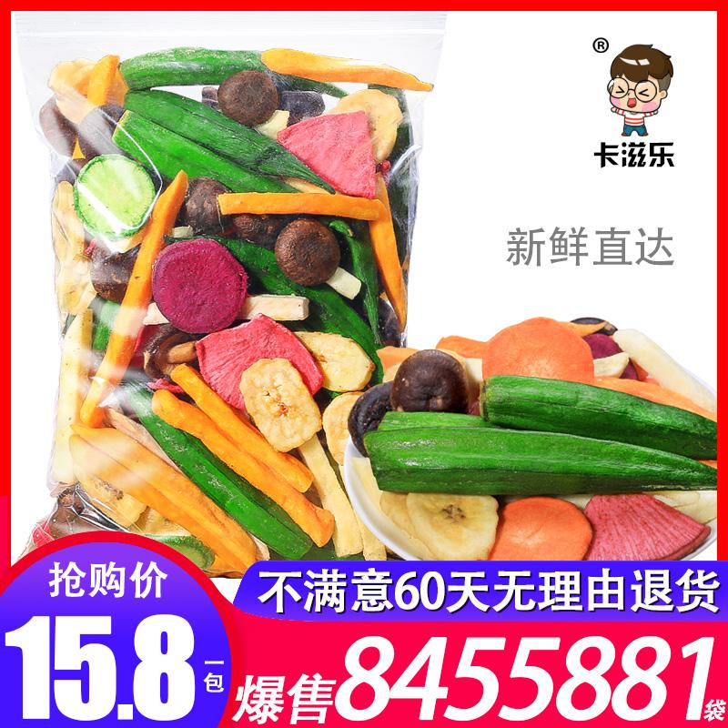 什锦果蔬脆综合蔬菜干果蔬脆水果干混合装果蔬脆片香菇脆儿童零食 thumbnail