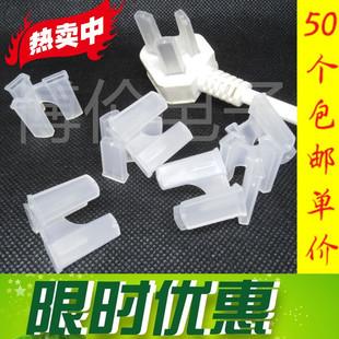 三叉电源插头保护套 包邮 国标 10A三头插防尘套 50个 通用