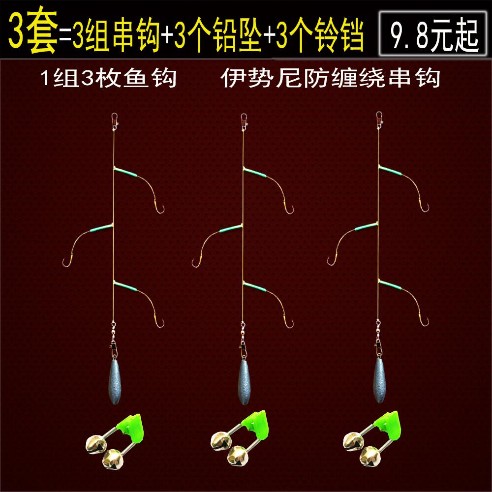 投海竿大力馬串フックセット3つの釣り針セットは、巻き付け防止効果があります。