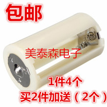 1件4个包邮5号转1号电池转换器转接筒1~3节五号转大号AA转D型