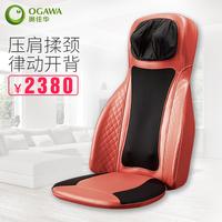 OGAWA заумный хорошо цветущий шея модель плечо ягодица модель массаж обивка талия массажеры домой массаж подушка OG1106