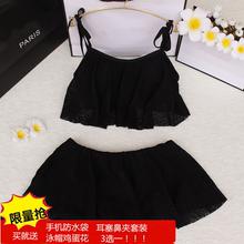 Каждый день специальное предложение корейская новая версия модель тело юбка купальный костюм маленькая девочка грудь собирать кружево прямо плавать одежда пузырь спа
