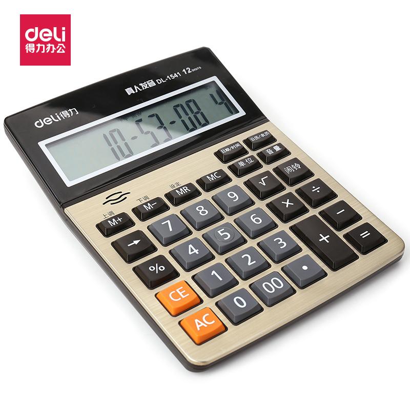 Калькуляторы Артикул 520497284387