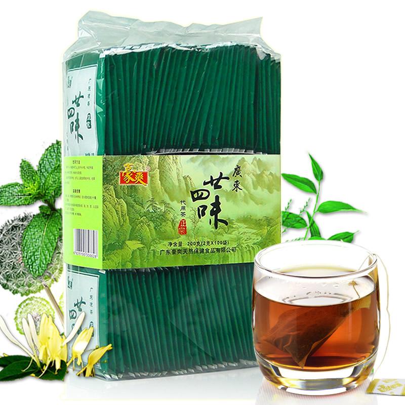 豪爽廿四味 24味二十四味金银花 广东凉茶原料冲剂饮料颗粒粉包