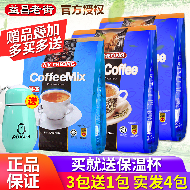 30 pieces of instant coffee powder imported from Malaysia
